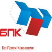 Разработка СМК,  сертификация