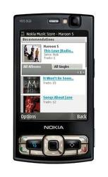 Продам телефон Nokia N95, пр-во Финляндия